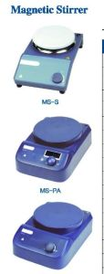 Magnetic Stirrer with ISO Certified pictures & photos