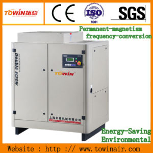 Shanghai Double Screw Air Compressor (TW100AZ)