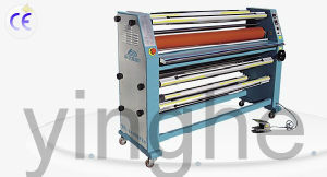 Dual Side Hot Laminator (YH-1600D) pictures & photos