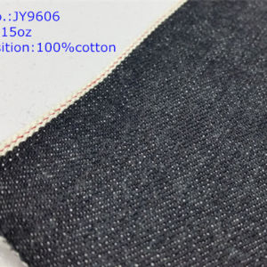 15oz Japanese Selvedge Jean Denim Fabric 0979