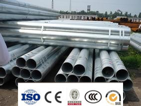 Round Galvanised Steel Pipe, Scaffold Steel Pipe, Scaffold Pipe
