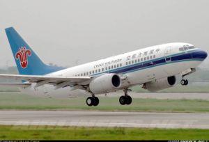 Air Shipping/ Air Freight From China to Muscat,Auh,Bahrain,Doha,Kuwait,Beirut,Israel,Dubai,Tehran,Istanbul,Karachi,Abbas,Lahore,Jeddah,Riyadh,Calcutta pictures & photos