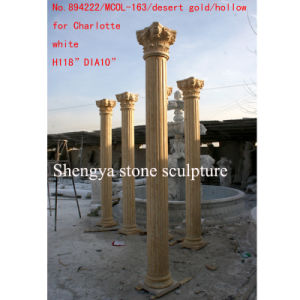 Desert Gold Hollow Stone Sculpture Column (SY-C011) pictures & photos