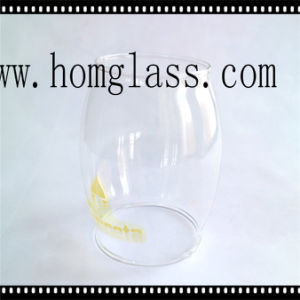 Borosilicate Glass Cover/Lamp Shade for Lamp and Lantern pictures & photos