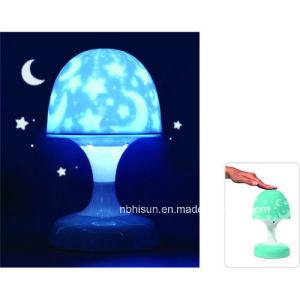 LED Night Lamp, Night Light for Kids (FL-9513) Blue