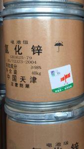 Zinc Chloride, 98%, 96%, 80%, Zncl2 pictures & photos