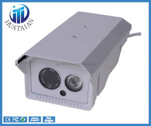 Infrared Bullet Night Vision CCTV Camera (HT-K4680C)