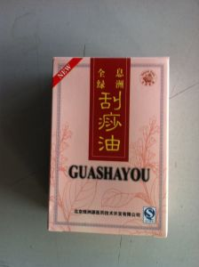 Gua Sha You Oil (Massage Oil) Oasis Brand Pink pictures & photos