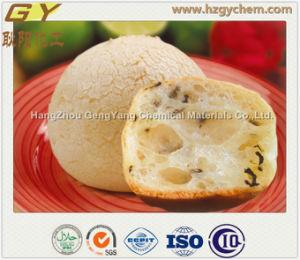Distilled Monoglyceride Glycerol Monostearate High Quality Food Grade E471 Dmg Gms