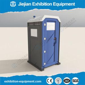 Cheap Price Colorful Mobile Public Portable Plastic Toilet for Sale pictures & photos