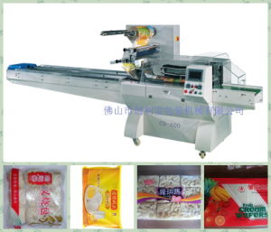 Biscuit &Bread& Candy Food Flow Packaging Machine (CB-600) pictures & photos