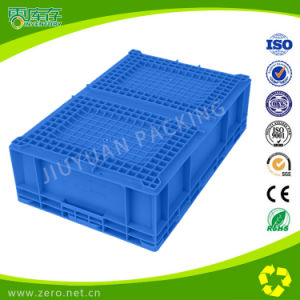 Practial and Good Toughness HP Container for Cargo pictures & photos