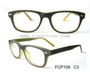 Cheap Price Students Plastic Eyeglasses Frame pictures & photos