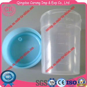 Disposable PP Hospital Consumables Sterile Urine Container pictures & photos