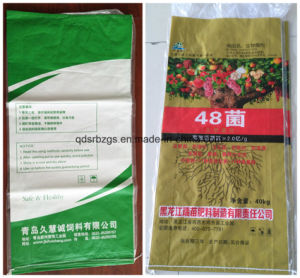 Cubic Bag for Fertilizer Sand Rice Cement Putty Powder Mortar pictures & photos