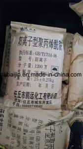 High Viscosity Granule Powder Anionic Cationic Nonionic polyacrylamide pictures & photos