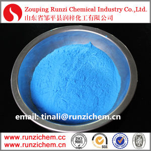 EDTA-Cu-15 Chelated Copper Fertilizer pictures & photos