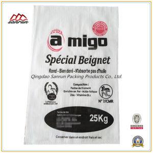PP Woven Bag for Rice, Wheat Flour, Sugar, Fertilizer, Fodder pictures & photos