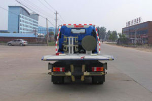 Wrecker Towing Truck 4X2, Towing Rating Is 3 Ton pictures & photos