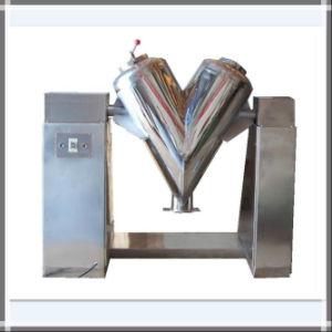 Batch Type V Mixer Machine pictures & photos