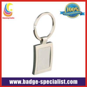 Rectangular Zinc Alloy Keychain with Blank Plate (HS-KC055)