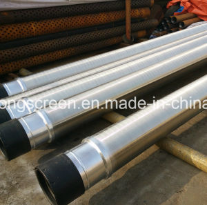 18/25/50mesh Wedge Wire Stainer Used in Water Treatment Euuipments pictures & photos