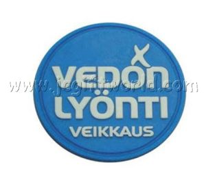 Custom Silicone Garment Label PVC Clothing/Bag Patches