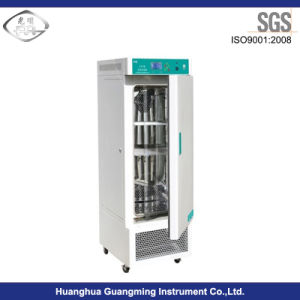 Illumination Incubator with Intelligent Programmable, Plant Growth Incubator pictures & photos