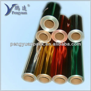 PE Coated VMPET Film for Packaging pictures & photos