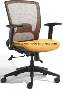 USA Standard Hotel Meeting Mesh Chair (FOH-XO12) pictures & photos