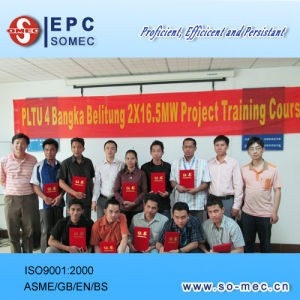 Owner′s Staff Training Service pictures & photos