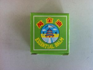 Jade Tower Essential Balm 19g/Tin pictures & photos