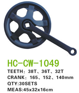 Chainwheel Crank (CW-1049) pictures & photos