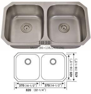 Undermout Stainless Steel Sink 50/50 Double Bowl Kitchen Wash Sink with Cupc Certificate pictures & photos