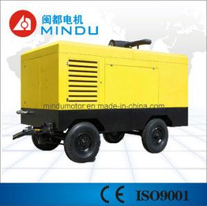 Weichai Trailer Mobile Diesel Generator Set