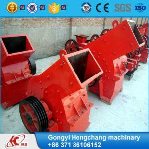 ISO Qaulity Hammer Crusher Granite Limestone Coal Hammer Crusher pictures & photos