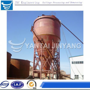 Professional Processing for Gold Plant Thickener for Tailing Used in Ore Plant pictures & photos