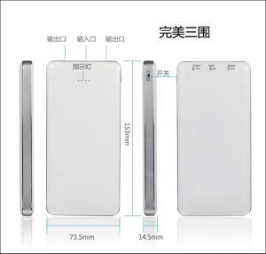 12000mAh Ultra Thin Dual USB for LG Li-Polymer Power Bank/LED Power Display Tablet PC Portable Charger