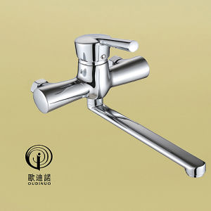 Oudinuo Brass Single Lever Basin Faucet 69411 pictures & photos