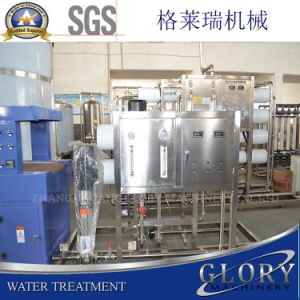 Pure Water Treatment System for Bottled Filling pictures & photos