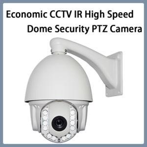 Economic CCTV IR High Speed Dome Security PTZ Camera (SV70 Series) pictures & photos
