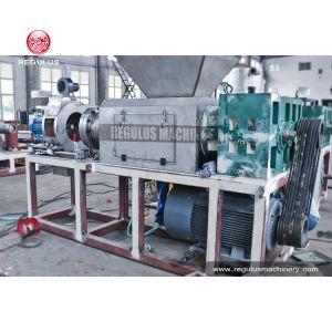 Plastic PP PE Film Squeezer Pelletizing Machine pictures & photos