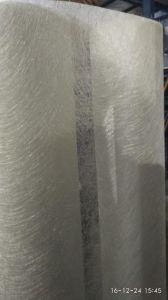 Glass Fiber Chopped Strand Mat Fiberglass Mat pictures & photos