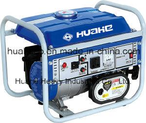 850W Portable Low Noise Gasoline Generator set pictures & photos