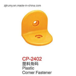 Plastic PP Toilet Partitions pictures & photos
