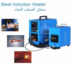 Copper Induction Soldering Machine Brazer pictures & photos