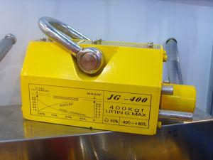 400kg Permanent Lifting Magnet