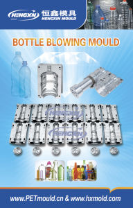 Pet Water Bottle Blowing Mould pictures & photos