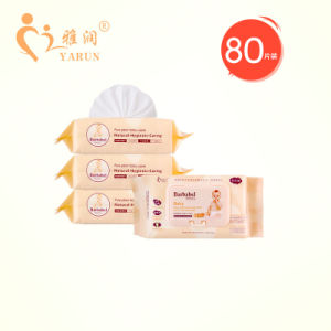 80 PCS Wholesale Baby Wipe China, Alcohol Free Baby Wet Wipe pictures & photos