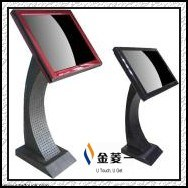 Touch Screen Kiosk (KTV)